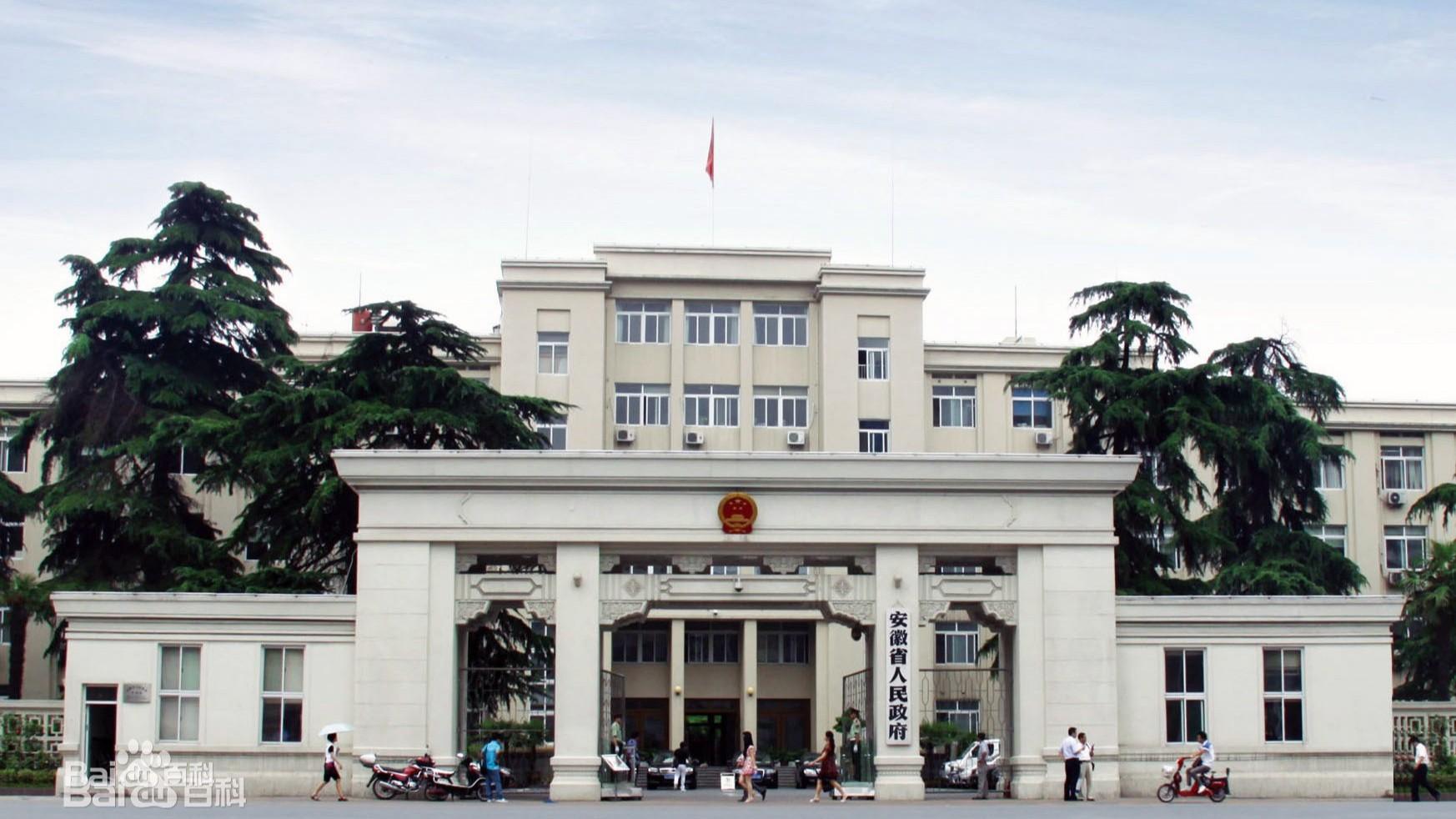 尚安钢质防火门应用于安徽省人民政府项目