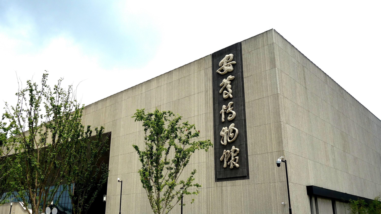 尚安防火窗、钢质防火门和防火卷帘门应用于安庆博物馆项目
