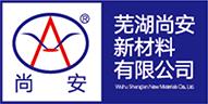 芜湖尚安新材料有限公司